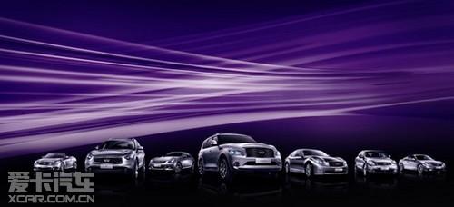 英菲尼迪荣获 2012汽车品牌榜十佳 榜首高清图片