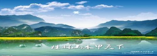 湖南桂林风景图片