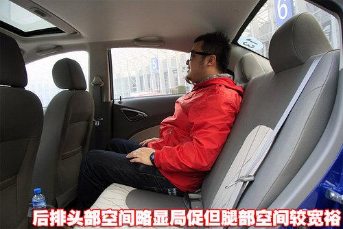 雪佛兰-新赛欧1.4手动优逸版座椅坐垫较长,对驾驶员腿部起到良高清图片