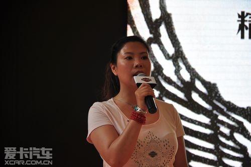 戴维森/哈雷戴维森中国市场总监王焱女士主持