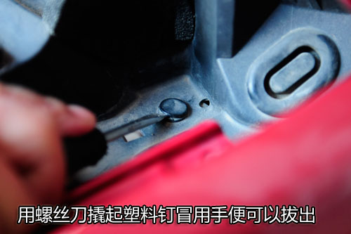 剖析车辆异响的真正原因 解决方法详解