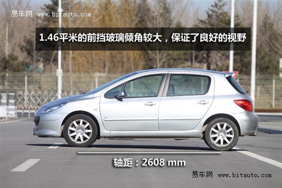 东风标致307旧车置换享最高补贴 销售全国 爱卡汽车 -2013款 东风标高清图片