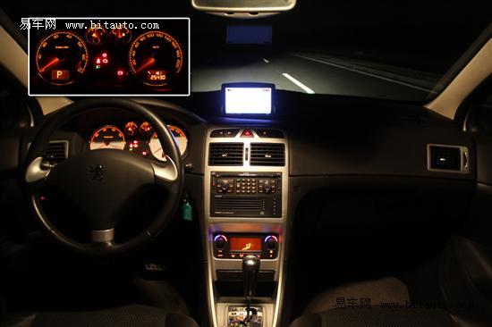 时尚动感家轿 评测标致307两厢逸致版