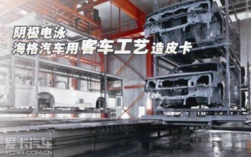二:采用苏州金龙客车全承载底盘