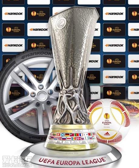韩泰轮胎成为欧洲足联欧洲联赛官方赞助商