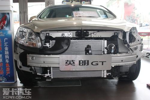 我们都知道汽车保险杠这种安全装置尤为重要,是保护乘客的第一道