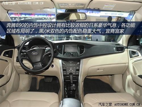 奔腾 一汽奔腾 奔腾b90 2012款 基本型高清图片