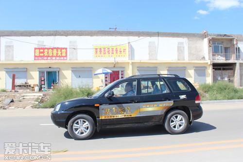 华泰汽车推出华泰圣达菲9.97万柴油飓风版这一大家手笔,必将高清图片
