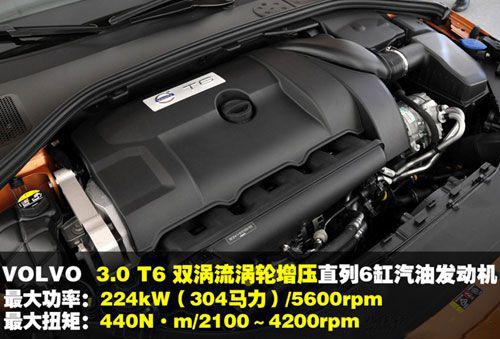 排量的沃尔沃s60,动力表现相当出色,一脚地板油的加速,心脏提高清图片