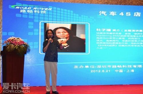 路畅科技携手微博营销教父杜子建
