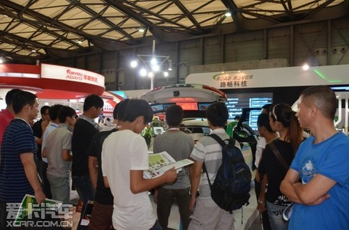 路畅盛装出席第十届歌华上海汽车用品展