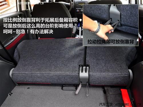海马汽车 丘比特 1.5手动豪华型 高清图片