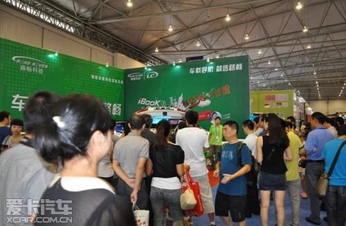 路畅携明星车型隆重出席第十五届成都车展