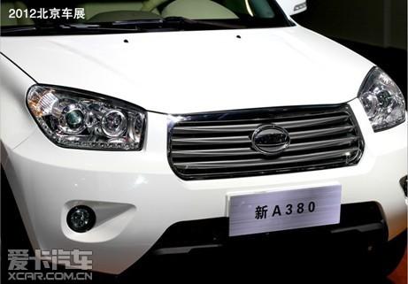 永源汽车并不避讳有关a380借鉴   丰田rav4   的说法,a380