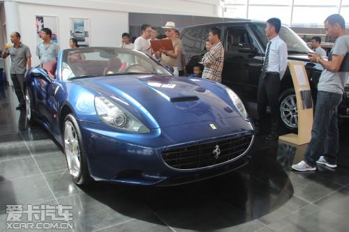 中致远集团旗下豪华汽车品牌高清图片