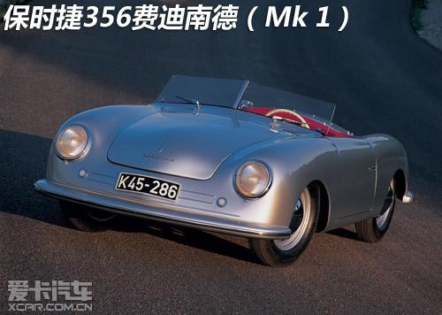 保时捷356Mk1