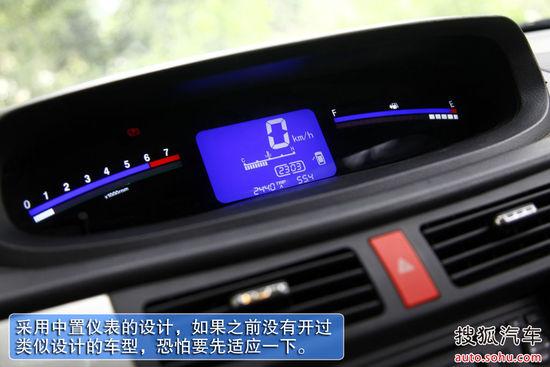 景逸SUV采用中置仪表的设计,如果之前没有开过类似设计的车型,恐怕要先适应一下,仪表不仅是中置设计,而且所有的信息都采用数字显示,尤其习惯看转速换挡的朋友,对于这个全部由数字显示的仪表盘来说,看上去总是会有些陌生,适应一段时间就没问题了。