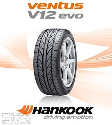 韩泰轮胎万V12 evo为新林肯MKZ提供配套