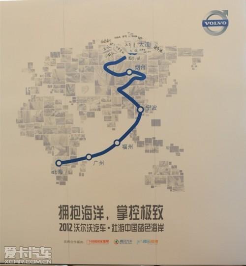 南海一号等名胜古迹,对话中国海洋专家,学习海上荒岛求生,接受帆船