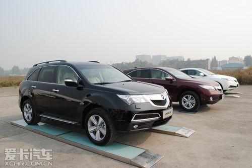 Acura成都全系SUV挑战季SUV的巅峰对决高清图片