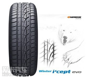 韩泰轮胎重磅推出超高性能冬季轮胎
