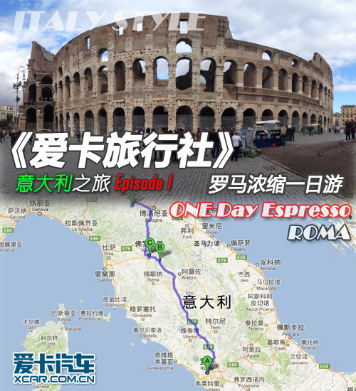 爱卡旅行社之 意大利艺术殿堂浓缩之旅