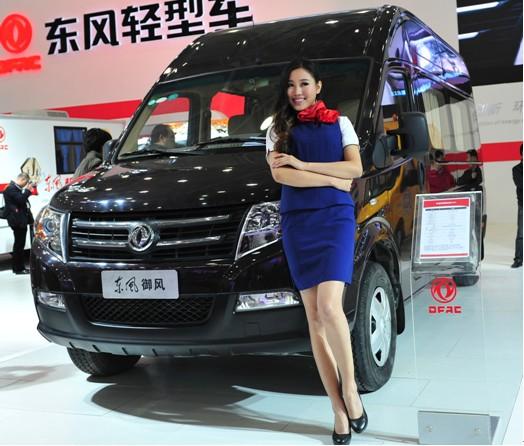 东风汽车股份携11款车型重磅出击中国商用车展高清图片