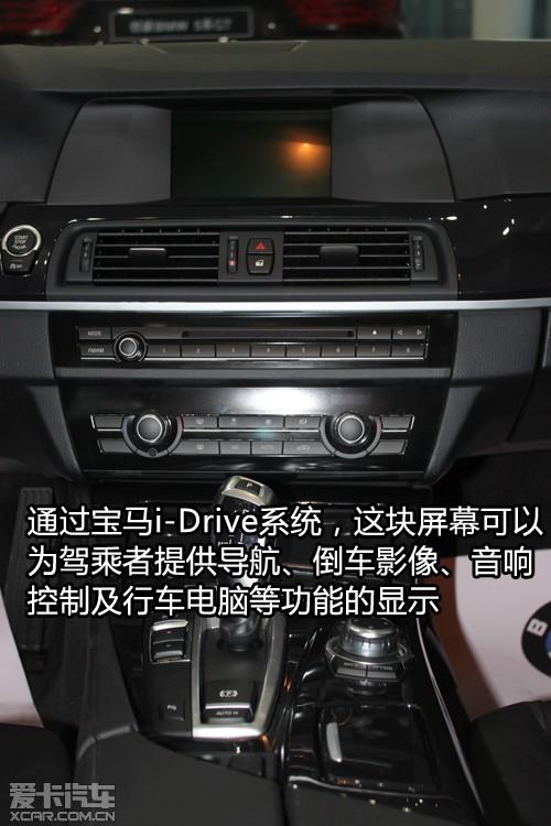 新5系li中控台与空调面板的布局与老款车型相差不大,不同之处仅在