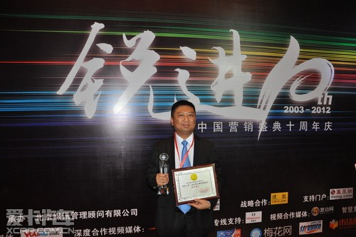 蓝色帮手获年度最佳客户服务贡献奖
