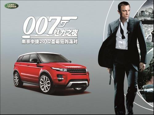 007魅力之夜 捷豹路虎全系 圣诞狂购会_爱卡汽车