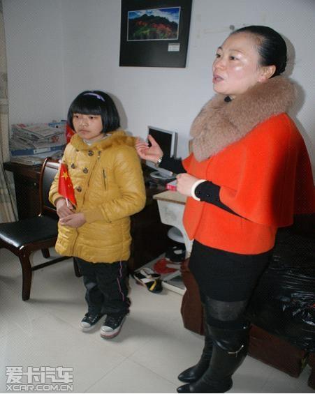 晨熹之暖,中华有爱特困生v小学小学辅导资料的语文图片