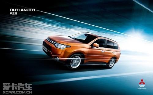 三菱汽车销售(中国)有限公司总经理长泽裕之表示,全新欧蓝德是代高清图片