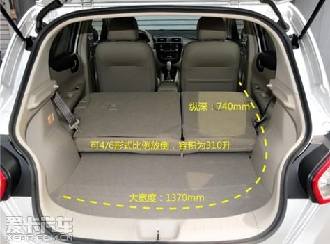 """不可""""小""""视的舒适      另外,在后备箱容积方面,新骐达的表现为310升图片"""