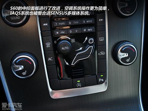 车内空气净化系统