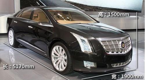 未来领袖凯迪拉克xts白金版概念车解析