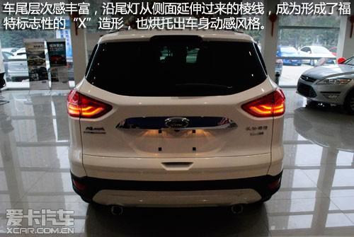 实拍长安福特首款SUV车型新翼虎高清图片
