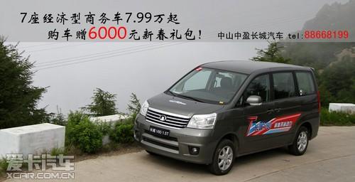 自动挡七座全部车型  [搜狐汽车 多车海选]品牌的七座mpv车型不少图片