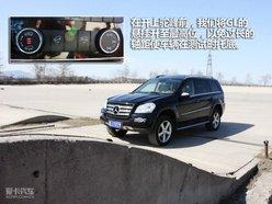 奔驰GL四驱测试