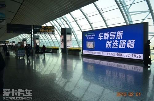 路畅科技广州白云国际机场广告正式上线