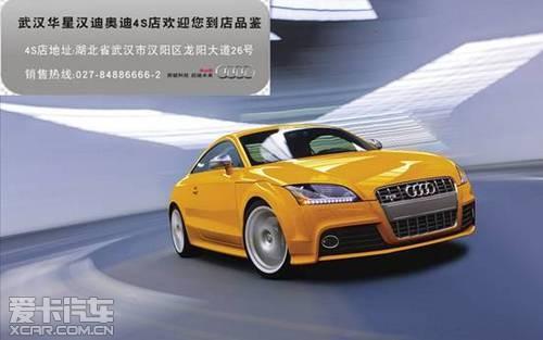 武汉   华星汉迪   汽车   销售服务有限公司作为一汽大众,高清图片