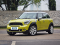  COUNTRYMAN