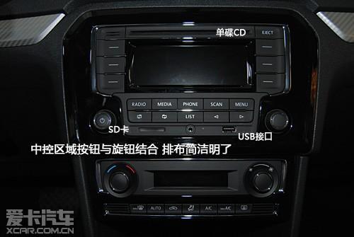 内饰开篇有提到新桑塔纳十分注重控制成本,车内的空调出
