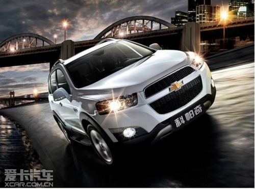 2013年的首选择雪佛兰科帕奇7座SUV高清图片