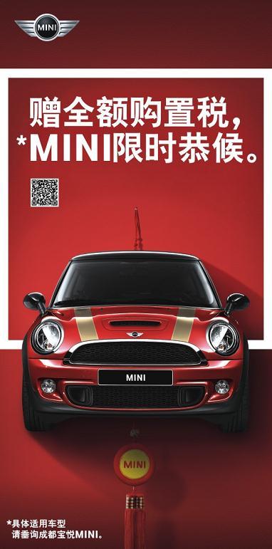 bmw&mini授权经销商高清图片
