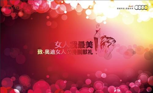 2011年浙江百得利4s店成立