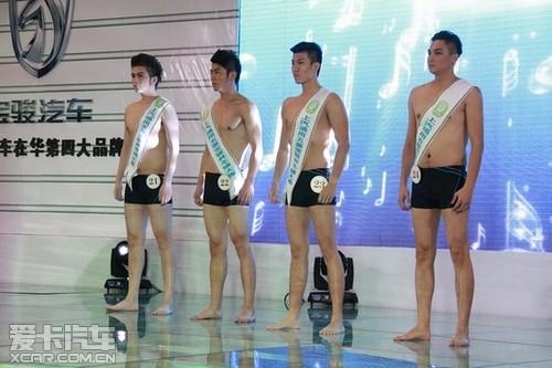 男子泳装表演_第一环节:泳装秀 &nbsp