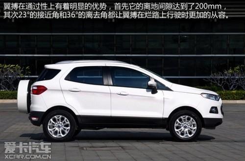 长安福特小型SUV翼搏上市售9.48 12.78万高清图片