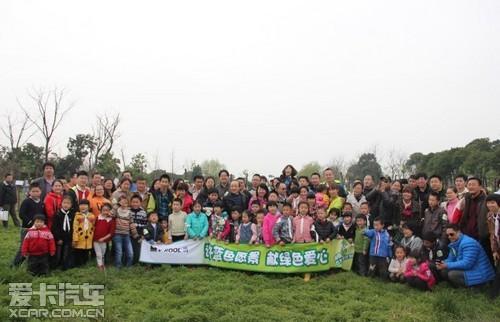 """""""威固百万森林计划—上海站""""圆满结束"""