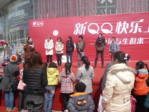 a车展与生俱来奇瑞新QQ富华车展上市_爱卡王霙主演的最新电视剧大全图片