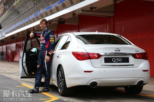 """迪全球品牌形象大使,""""f1三冠王""""维特尔已在英菲尼迪量产车型的高清图片"""